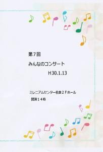 CCF20180325_00000 (2)